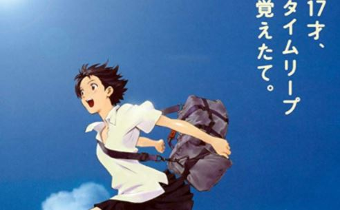 Film anime terbaik The Girl Who Leapt Through Time