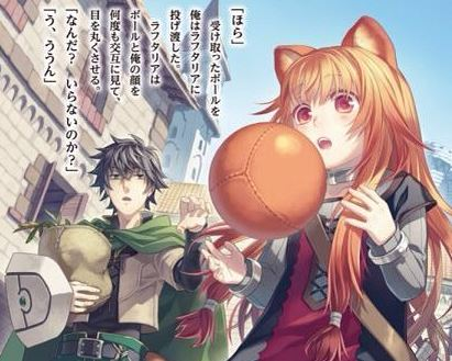 Anime Tate no Yuusha no Nariagari Season 2