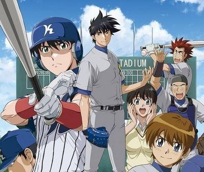 Anime Major