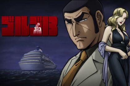 Anime Golgo 13