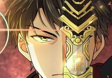Manhua Xin Ting Is a Great Sword (2021)