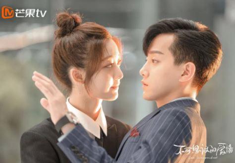 Nonton Drama China Love Unexpected Sub Indo full episode