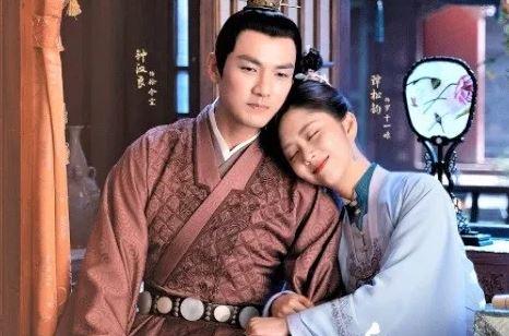 Nonton Drama China The Sword and The Brocade Sub Indo