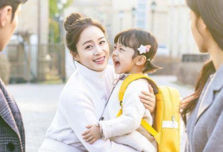 Situs Link Streaming & Download Drama Korea Hi Bye Mama Subtitle Indonesia