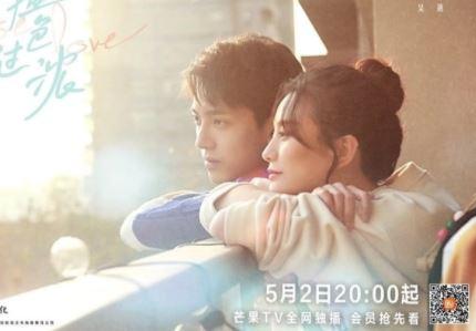 Situs Link Streaming & Download Drama Korea Intense love (2020) Subtitle Indonesia