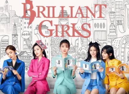 Nonton Brilliant Girls Sub Indo chinese Drama