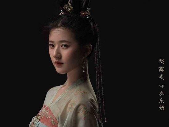 Nonton Drama China The Long Ballad Sub Indo