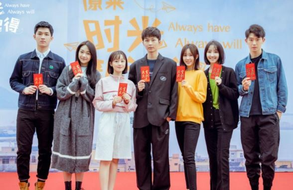 Situs Link Streaming & Download Drama China Always Have Always Will (2021) Subtitle Indonesia