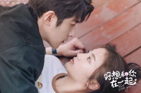 Streaming Drama China Be With You (2020) Sub indonesia Terbaik dan Terlengkap