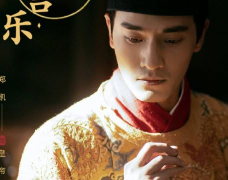 Nonton Song of Youth Sub Indo drama china